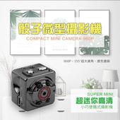 《勝利者》SQ8微型攝影機(針孔攝像機)(SQ8-960)