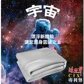 《YAMAKAWA》【炮仔聲】全方位CIX專利墊(灰色水滴紋)/雙人(雙人(150*186cm))