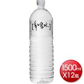 《箱購免運》味丹多喝水(1500mlx12瓶/箱)