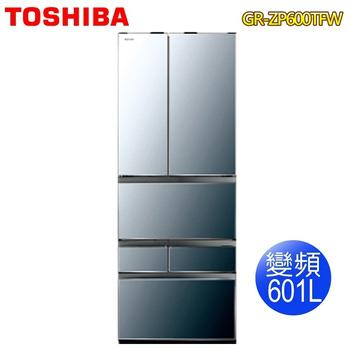 《TOSHIBA東芝》601L無邊框玻璃六門變頻電冰箱GR-ZP600TFW(含拆箱定位)