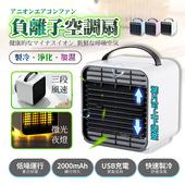 《FJ》迷你移動式負離子空調扇F816(粉色  內建電池USB充電)