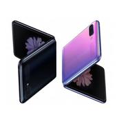 《Samsung》Galaxy Z Flip 6.7吋可折疊超薄智慧型手機(頑美黑)