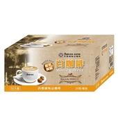 《西雅圖》榛果風味白咖啡三合一(25gx52入)