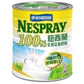 《雀巢》100%紐西蘭乳源全脂奶粉(750g/罐)