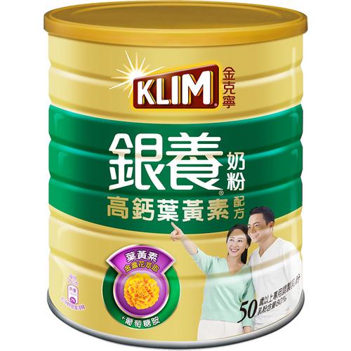 《金克寧》銀養奶粉葉黃素配方(1.5kg/罐)