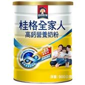 《桂格》全家人高鈣奶粉(900g)
