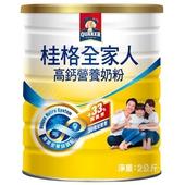 《桂格》全家人高鈣奶粉2000g $649