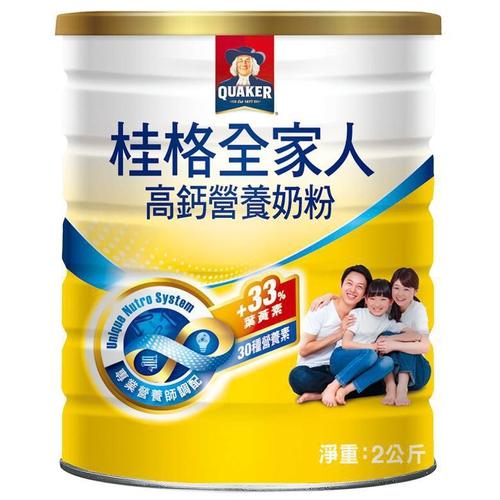 《桂格》全家人高鈣奶粉(2000g)