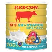 《紅牛》全家人黃金高鈣奶粉固鈣金三角配方(2.2kg)