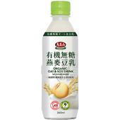 《馬玉山》有機無糖燕麥豆乳(360ml)