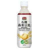《馬玉山》有機燕麥豆乳(360ml)