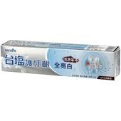 《台鹽》護牙齦全亮白牙膏(140g/支)