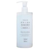 《Nice&Quick》極潤保濕植物性(化妝水500ml/瓶)