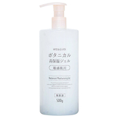 《Nice&Quick》極潤保濕植物性(乳液500g/瓶)