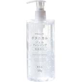 《Nice&Quick》極潤保濕植物性卸妝凝膠500ml/瓶 $318