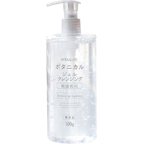 《Nice&Quick》極潤保濕植物性卸妝凝膠(500ml/瓶)