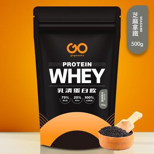 《果果堅果》濃縮乳清蛋白飲(500g/袋 芝麻拿鐵)