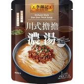 《李錦記》川式擔擔濃湯(200g)