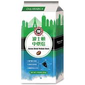 《西雅圖》波士頓中烘焙綜合咖啡豆(454g)