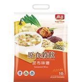 《廣吉》原食穀飲-昆布味噌(30g*10入)