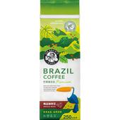 《伯朗》精品咖啡豆-巴西喜拉朵(250g/袋)