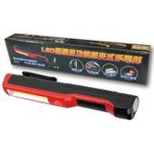 LED磁鐵多功能筆夾式手電筒190X22mm