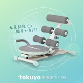 《TOKUYO》核心肌EZ美腹器TU-188