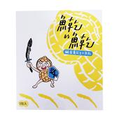 《魚乾的魚乾》鹹蛋黃花生小魚乾(30gx5包)