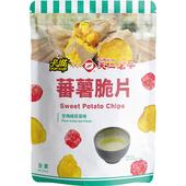 《卡滋》蕃薯脆片-甘梅綠茶風味220g $99