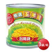 《台鳳》非基因改造玉米粒340gx3罐/組 $75