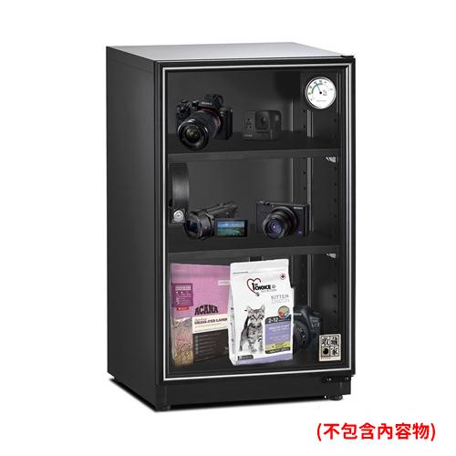《收藏家》65公升電子防潮箱 RT-75