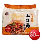 《箱購免運》台酒麵攤-三杯雞風味乾麵(105gx5包x6袋/箱)