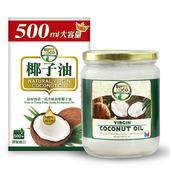 《SUPER COCO》100%冷壓初榨椰子油(500ml/瓶)