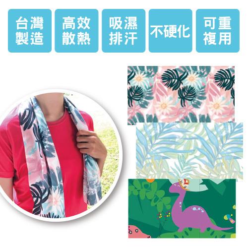 《台灣製》寬版急速涼感巾 28X100cm±5%(款式隨機)