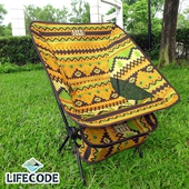 羽量級民族風輕巧蝴蝶椅(55X52X67cm)