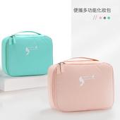 便攜多功能化妝包(粉色 26X19X8.5cm)