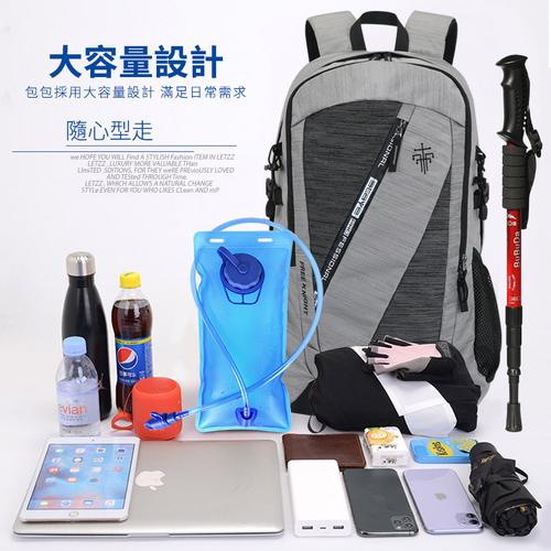 30L防潑水登山運動兩用背包(淺灰 29X20X51cm)