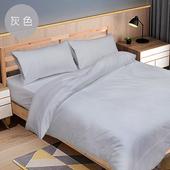 三件式精梳純棉素面床包-雙人加大(灰色 6X6.2尺)