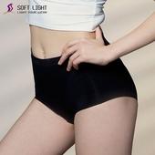 《SOFT LIGHT舒芙蕾》無縫碘紗內褲#2092(#黑F)