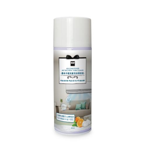 《康朵》冷氣抗菌泡沫清潔劑(450ml/瓶)