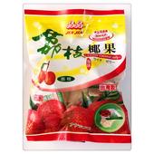 《晶晶》荔枝風味椰果果凍(280g/包)