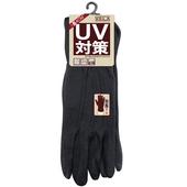 《VOLA》抗UV 加長女用止滑手套 7.5x28 cm(黑)