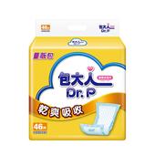 《包大人》尿片乾爽吸收 替換式尿片(46/包)
