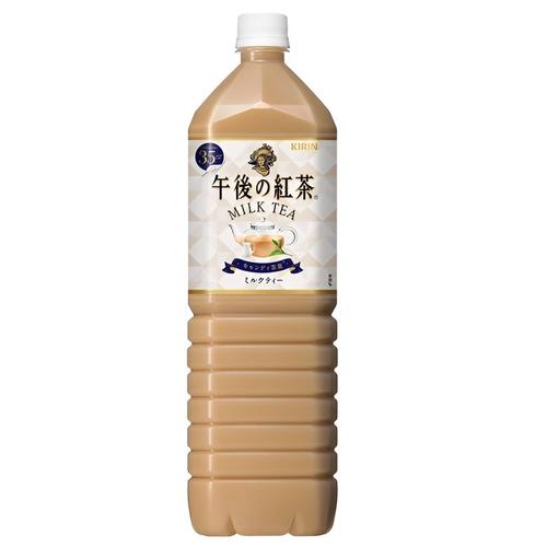 《KIRIN》午後奶茶(1500ml/瓶)