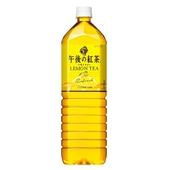 《KIRIN》午後紅茶-檸檬紅茶(1500ml/瓶)