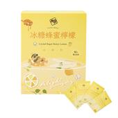 《糖鼎》冰糖蜂蜜檸檬(25gX10入/盒)