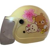 拉拉熊中童帽(黃色)