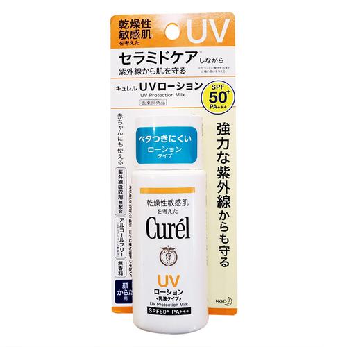 《Curel》潤浸保濕防曬乳SPF50+PA+++ (臉.身體用)(60mL/瓶)