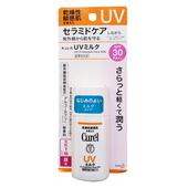 《Curel》潤浸保濕防曬乳(臉部用)(30ml/瓶)