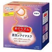 花王蒸氣眼罩12片/盒